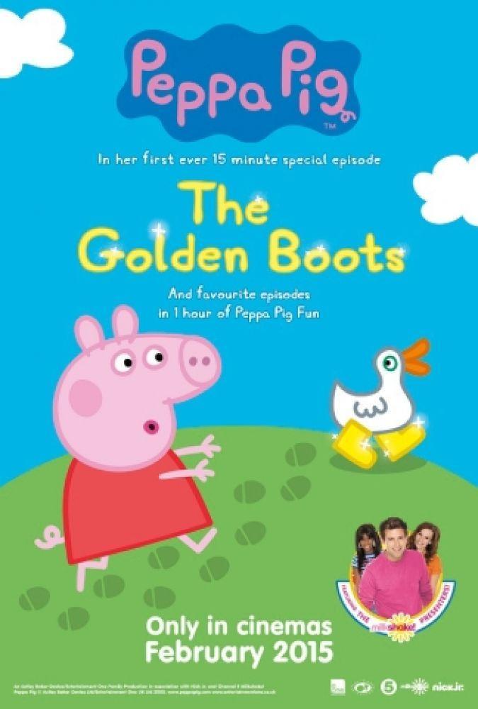 cartel de la película Peppa Pig: Las botas de oro